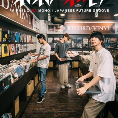 TOWER RECORDS 未来ノ和モノ LUCKY TAPES